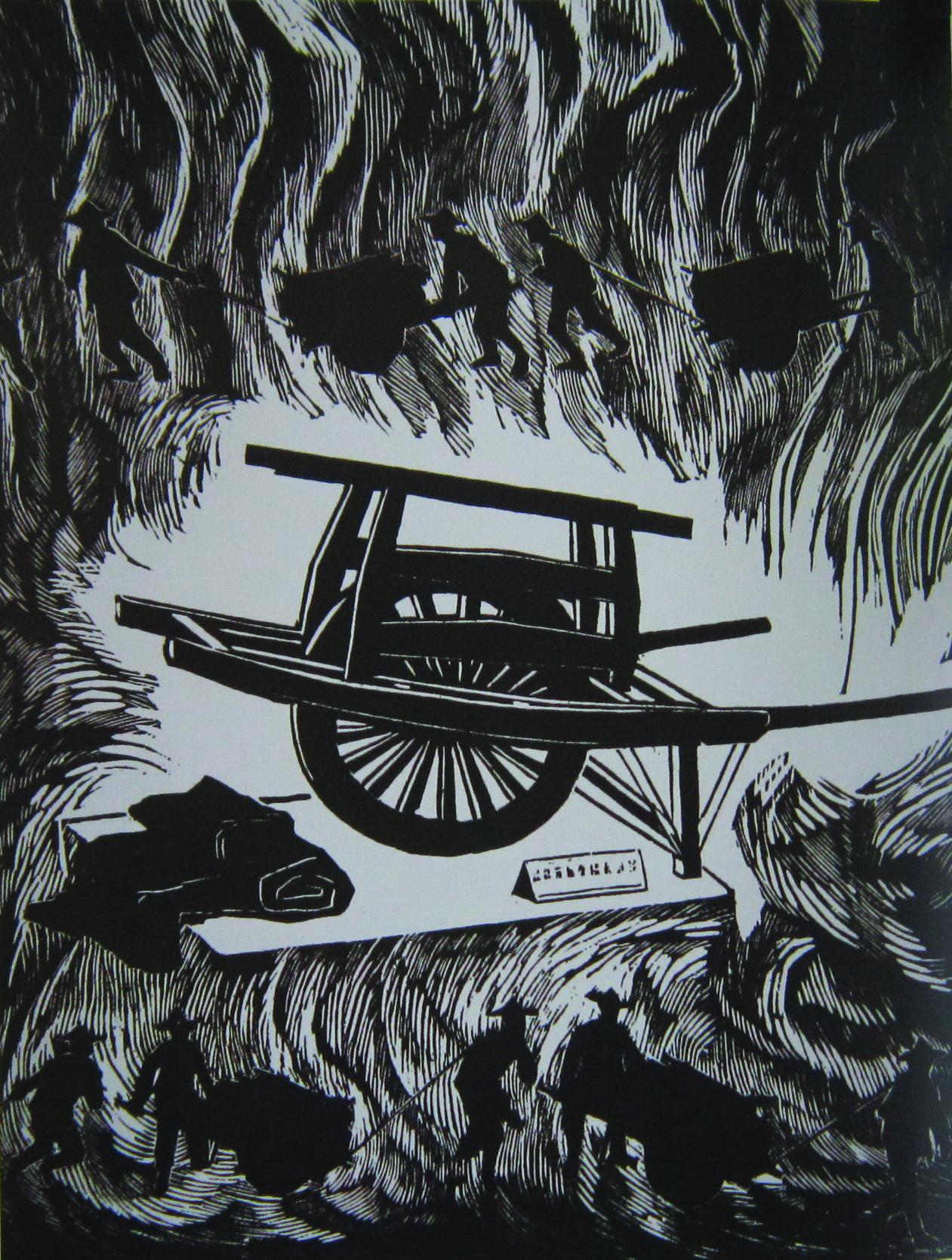 -->  陕西安康 刘勇先   临沂博物馆藏有李少言几幅版画。1987年李少言将自己历年创作的104幅版画精品捐献给家乡人民,这幅黑白木刻版画《独轮车》便是其中之一。   这幅黑白木刻版画所描绘的独轮车,是山东民间常用的、最普通的运输工具。车架、车轮用梨、枣、榆、槐等硬杂木打做,车轴用檀、栗、铁槚木等坚硬耐磨的木料制作。这种独轮车,老百姓叫洪车子,因为重车推起来吱哇,吱哇直叫唤,声音响亮而得名。它两边可分装货物,也可一边乘一个人,可装二三百斤东西。这种车子不好推,以前都是土路,推起车子很难保