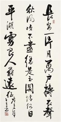 唐楷主攻颜之《勤礼碑》,《麻姑仙坛记》,《多宝塔》,柳公权《神策碑