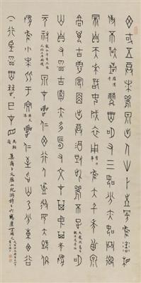 发现于河南安阳殷墟.已发现的甲骨实物多为商代晚期